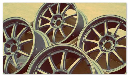 Литые диски.