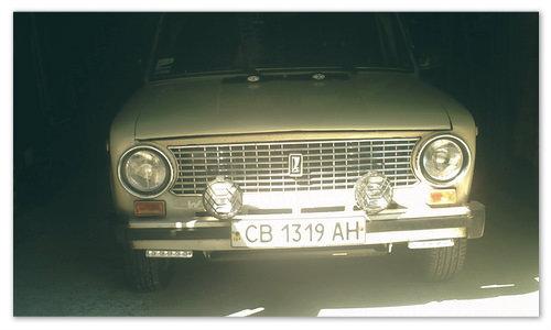 Ходовые огни на стареньком авто.