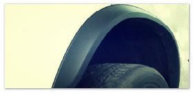 Колесные арки