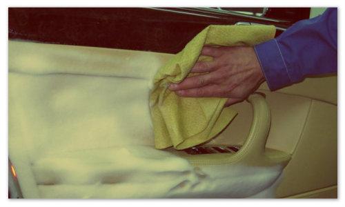 Материалы для полировки