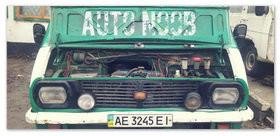 Отзыв об автомобиле РАФ-2203.