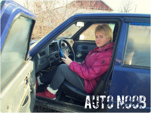 Хозяйка надежда комфортно себя чувствует за рулём.