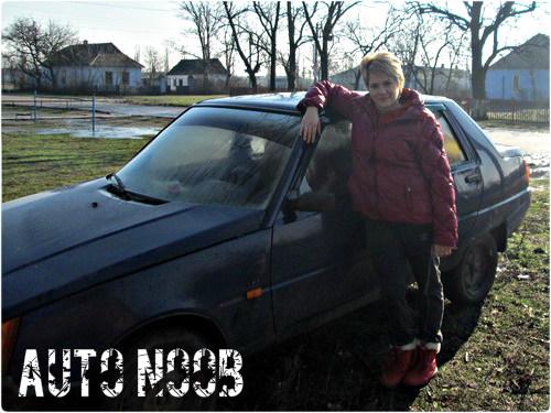 Автомобиль Таврия 1103 Славута 2003 подходил под наши требования.